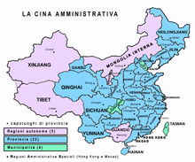 Cina amministrativa.png