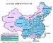 Italiano: Cina amministrativa