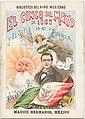 Cinco de Mayo, 1901 poster.jpg