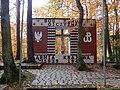 Cmentarz komunalny Sopot1.jpg
