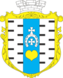 Coat of Arms of Berezan.png