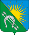 Coat of Arms of Bolotnoye rayon (Novosibirsk oblast).png