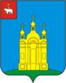 Coat of Arms of Dobryansky raion (Perm oblast).png