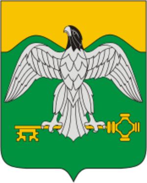 Karabash, Chelyabinsk Oblast