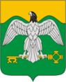 Coat of Arms of Karabash (Chelyabinsk oblast).png