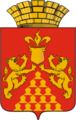 Coat of Arms of Krasnouralsk (Sverdlovsk oblast).png