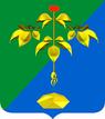 Coat of Arms of Partizansk 2008 (Primorsky kray).png