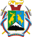 Coat of Arms of Revda (Murmansk oblast) (1992).png