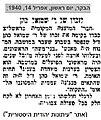 Cohen Obituary 1940.jpg