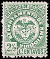 Colombia Antioquia 1893 Sc94.jpg