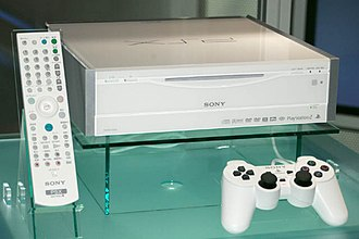 PSX (digital video recorder) - Image: Console psx