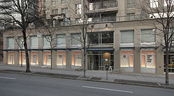 Contemporary Art Gallery Vancouver Exterior.jpg