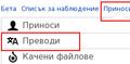 Content translation tab-bg.png