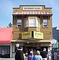 Cook's Jewellers in Prince Rupert, British Columbia 2.jpg