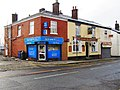 Corner Shop, Spring Lane - geograph.org.uk - 1691659.jpg