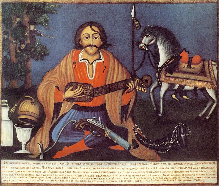 Файл:Cossack Mamay 1855.jpg