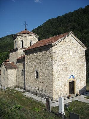 Pridvorica Monastery - The Monastery of Pridvorica