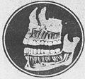 Cutaway image of human jaw with teeth (1917).jpg