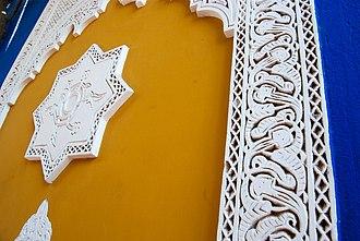 Majorelle Garden - Image: Détail d'un mur, Jardin Majorelle, Marrakech