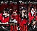DAI★SHI band 2010.jpg