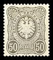DR 1875 36 Adler PFENNIGE.jpg