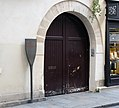 DSCF1913 Paris III rue des Francs-Bourgeois panneau Histoire de Paris hotel Herouet rwk.jpg