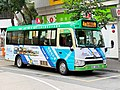 DX3282 Hong Kong Island 4M 28-04-2020.jpg