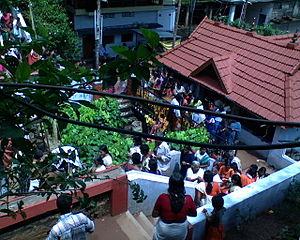 Panachikkad - Panachikkad Temple