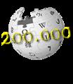 Danish Wikipedia 200.000 articles logo.png