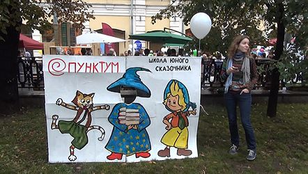 Day of the Town (2015-09-05) - 061.jpg
