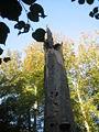 Dead tree Rivierenhof.jpg