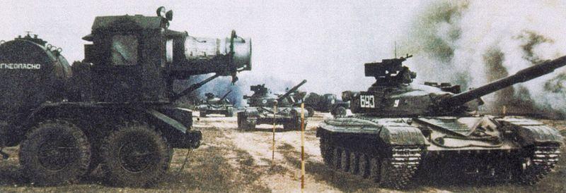 Decontaminant of a T-64 MBT.JPEG