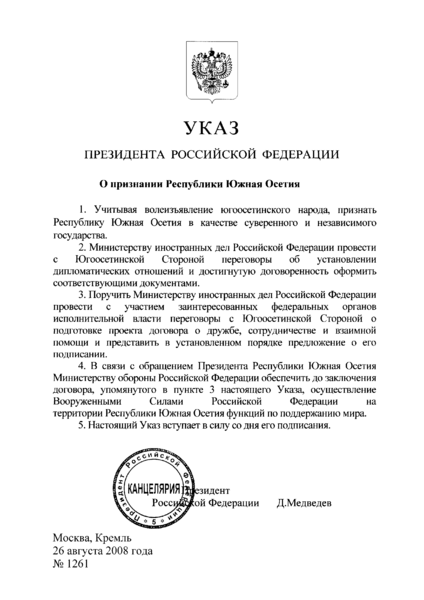 File:Decree recognising South Ossetia independence.png