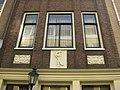 Detail Lindenstraat 19.jpg