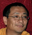 Detail of 7th Dzogchen Ponlop Rinpoche (cropped).jpg