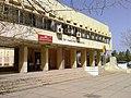 Dicle Üniversitesi Tıp Fakültesi.jpg