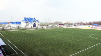 Dinamo-Auto Stadium - Image: Dinamo Auto Stadium