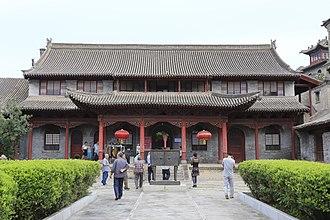 Dingxiang County - Former residence of Yan Xishan