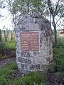 Donibristle Colliery Disaster Memorial - geograph.org.uk - 37315.jpg