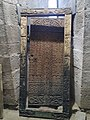 Door, Tatev Monastery.jpg