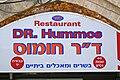 Dr Hummos.jpg