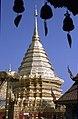 Dunst Myanmar 2005 22.jpg