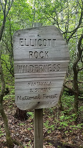 ERW Wilderness Boundary Sign.jpg