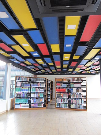 East Delta University - Image: East Delta University, library