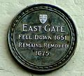 East Gate plaque.jpg