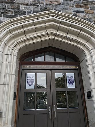 High School for Math, Science and Engineering at City College - Eastern doors of the Baskerville Hall on the campus of the City College of New York, and HSMSE