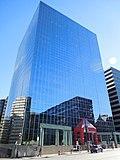 Edifice Loto-Quebec 04.JPG