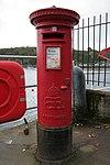Edward VIII Postbox, Tobermory - geograph.org.uk - 607493.jpg