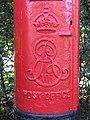 Edward VII postbox near Prudhoe station - royal cipher - geograph.org.uk - 1022436.jpg