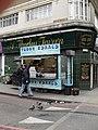 Eel stall in Goulston Street - geograph.org.uk - 1836659.jpg